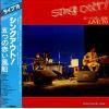 ITSUTSU NO AKAI FUSEN - sing out / live '79