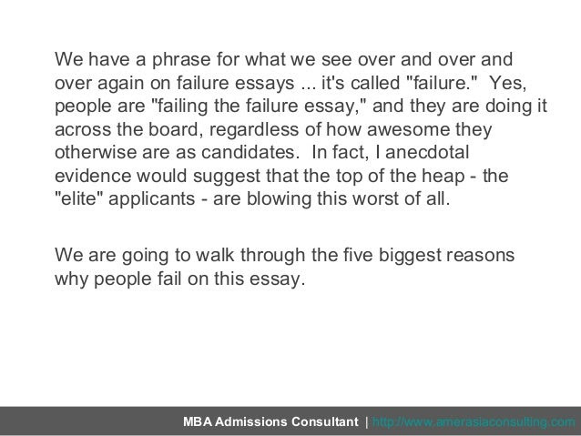 how to write a college essay on failure