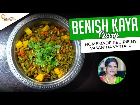Simple Aloo Beans Curry | Homemade Telugu Recipe | By Vasantha Vantalu