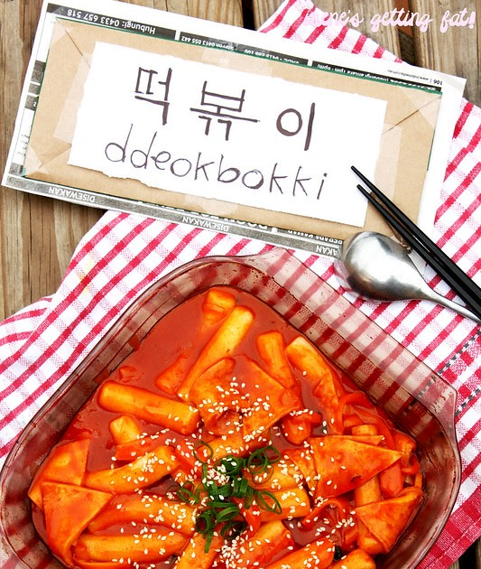 Ddeokbokki (Korean Rice Cakes in Spicy Sauce) [Recipe]