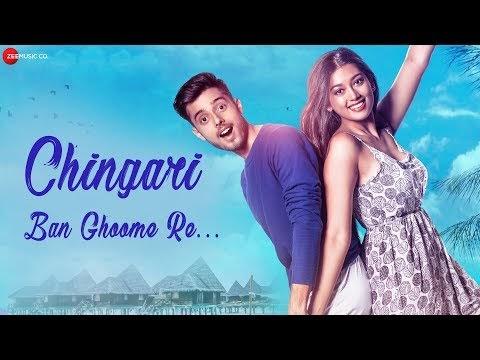 चिंगारी बन घूमे रे / Chingari Ban Ghoome Re Song Lyrics Hindi & English