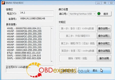 Yanhua-bmw-fem-programmer-add-new-key-(23)