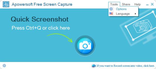 برنامج Free Screen Capture لتصوير أي شئ علي الكمبيوتر