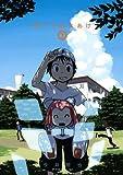 ぼくらのよあけ(1) (アフタヌーンKC)