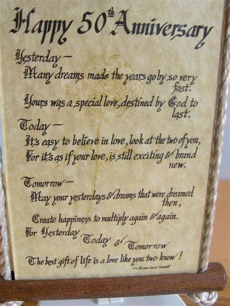 Happy 50th Anniversary Poem under glass wood wall hanging