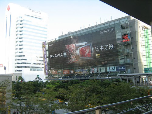 New York New York mall