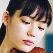 Inakunare Gunjo-Riho Nakamura.jpg
