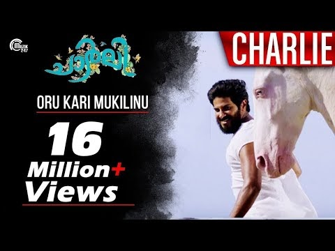 oru kari mukilinu karaoke charlie malayalam movie songs