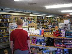 WHR Shop