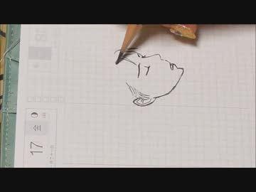描いてみたバースデーイラストのだめカンタービレ By Loccaも