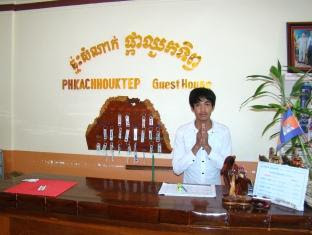 Review Phka Chhouk Tep Guesthouse