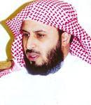 Saad El Ghamidi