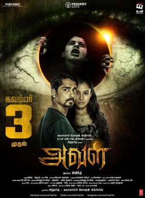 Image result for aval tamil movie