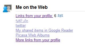 me on the web قوقل توفر أداة لمعرفة من يتحدث عنك في الانترنت!