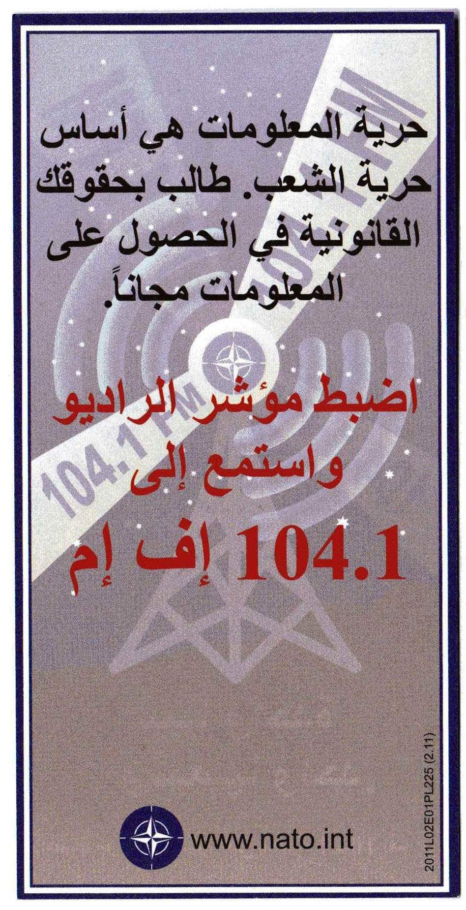 LibyaFM1041B.jpg (486722 bytes)