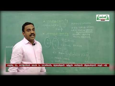 11th Maths கணங்கள், தொடர்புகள் மற்றும் சார்புகள் பாடம் 1 பகுதி 3 Kalvi TV
