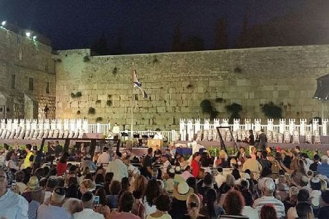 There were 75 Torah scrolls at the Western Wall, each in memory of a Jewish soul returned to the Creator in Operation Protective Edge in the summer of 2014.