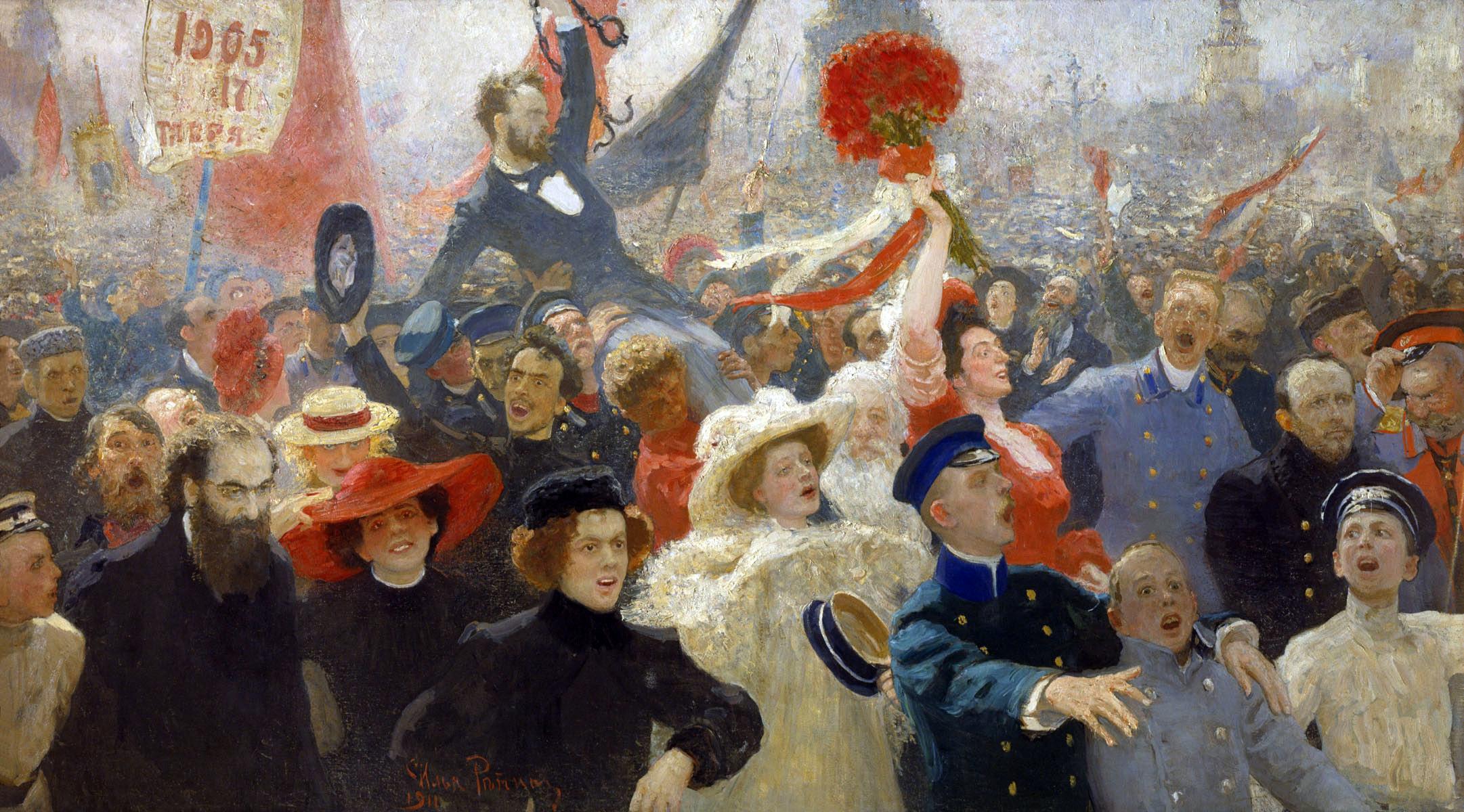 October 30(17), 1905