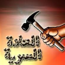 اضرار العادة السرية وفوائدها وطريقة الامتناع عنها News Arab