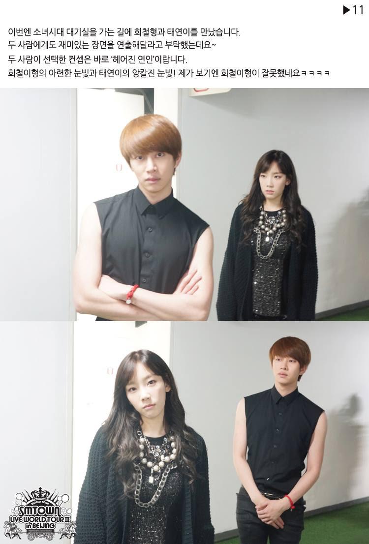 131021-SMTOWN-Facebook-11-Taeyeon.jpg