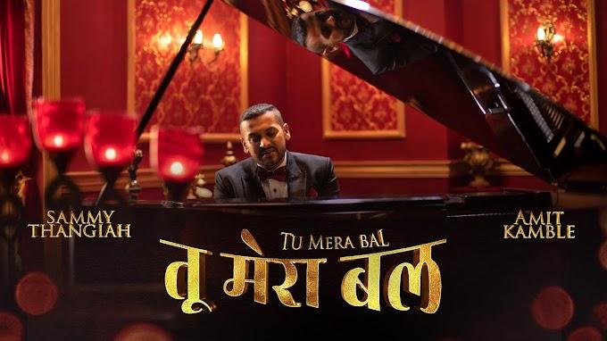 Tu Mera Bal Hai Prabhu New Christian Hindi Song Lyrics