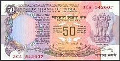 indP.84a50RupeesND197782sig.82I.G.PatelWK.jpg