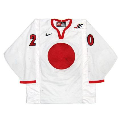 Japan 2000 jersey photo Japan 2000  F.jpg