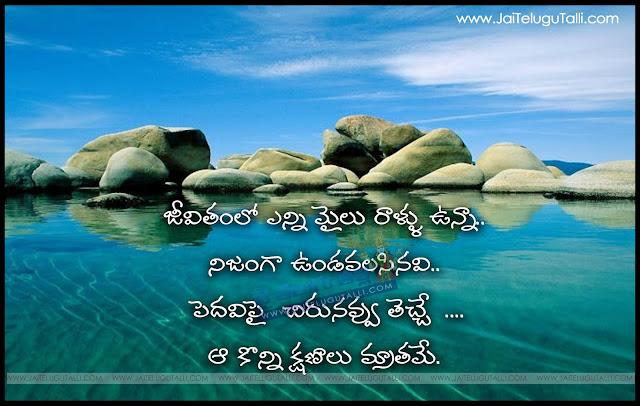 Telugu Quotes Wallpapers Happy Diwali Telugu Sms Scraps Greetings E