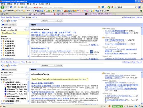 googleaccount-06