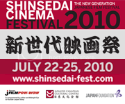 Shinsedai Festival