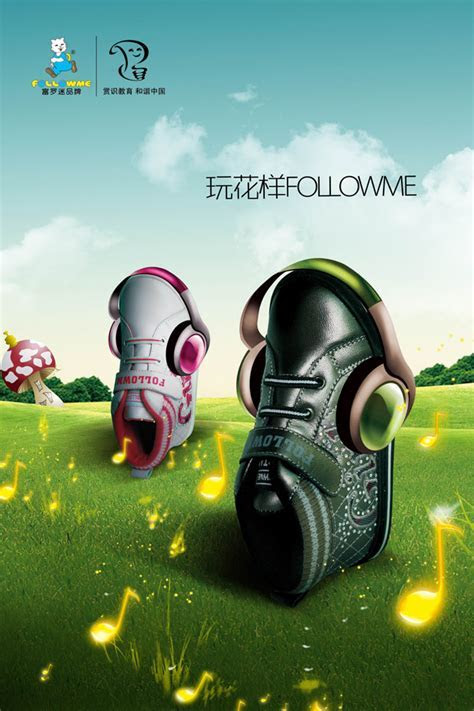 Poster PSD creative music shoes material   Free download
