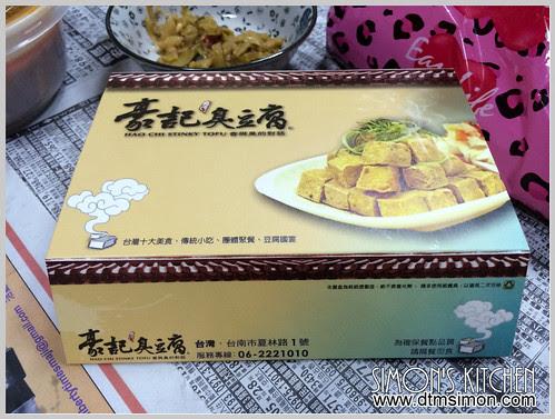 豪記臭豆腐06