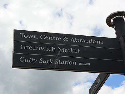 Cutty Sark station.jpg