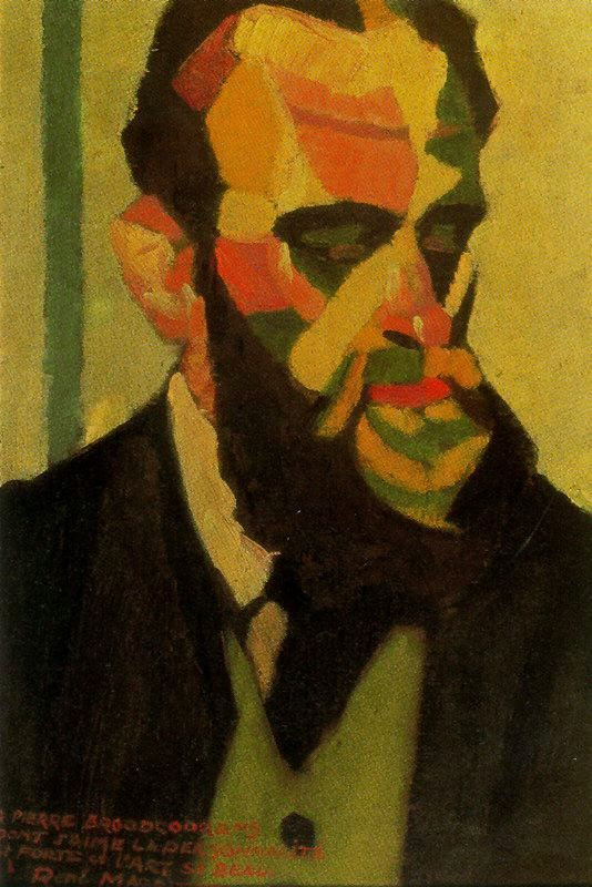 Portrait of Pierre Broodcoorens, 1921Rene Magritte