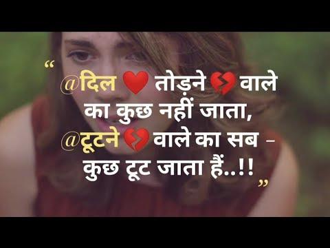 Sad Quotes Very Sad Painful Heart Broken Girl Telugu Love Failure