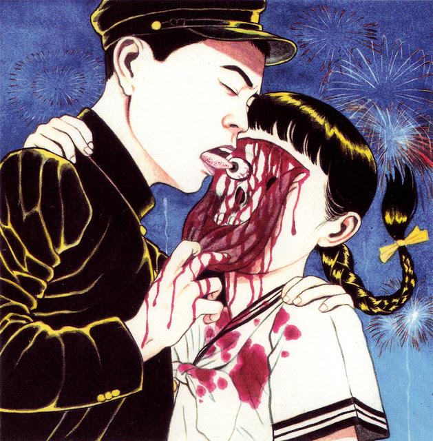 Suehiro Maruo 10