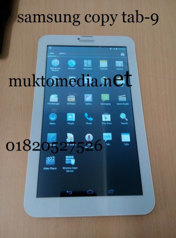 Samsung Clone Galaxy Tab 9 MT6572 Firmware 100% Tested Without Password