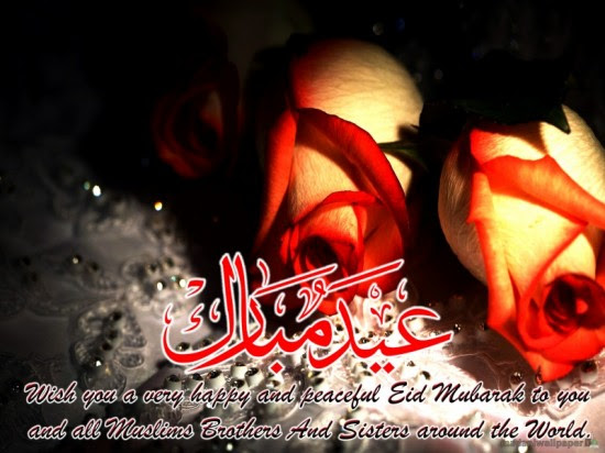 Animated-Eid-Mubarak-Greeting-Cards-Image-HD-Eid-Best-Wishes-Quotes-Sms-Card-Photos-9