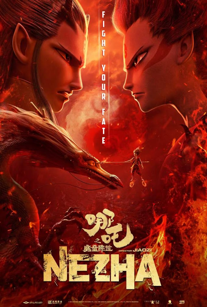 Movie : Ne Zha ( 2019 )