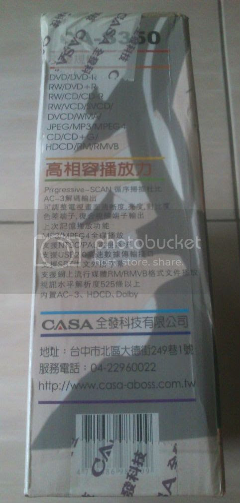 casa-ca-s350-side-box