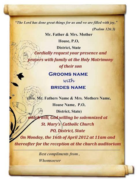 indian wedding invitation cards templates free download 10