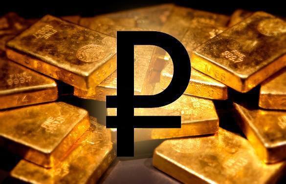 Картинки по запросу План атаки «Золотого Царя» против доллара США