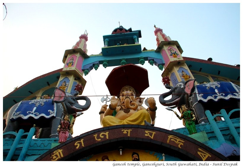 Walking tour of monuments and places to see in south Guwahati