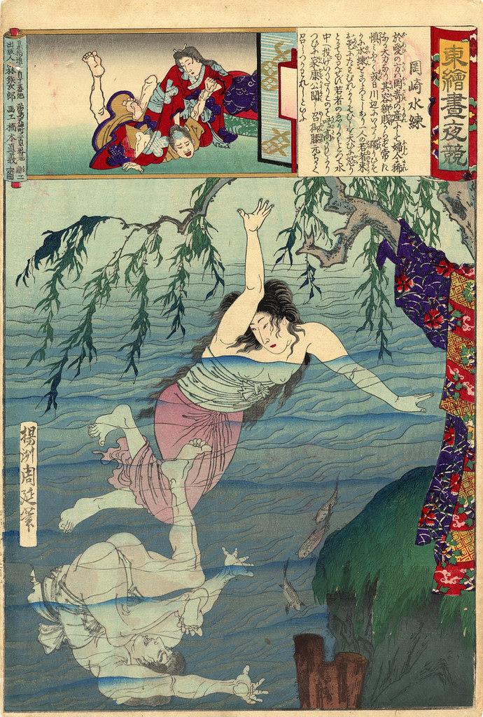 Swimming at Okazaki