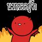 http://line.me/S/sticker/13227