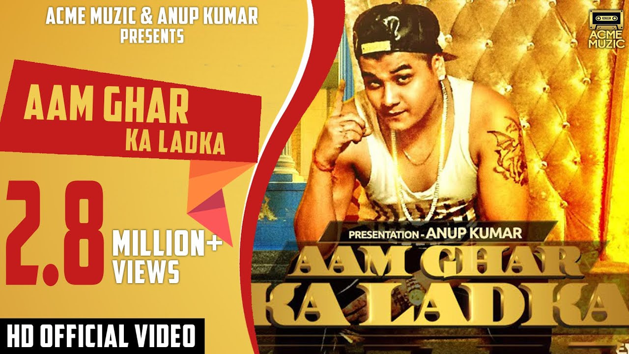 AAM GHAR KA LADKA SONG LYRICS & VIDEO | LIL GOLU | ACME MUZIC
