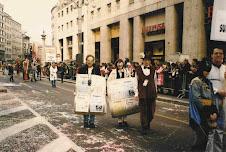 Sfilata di carnevale 1999..