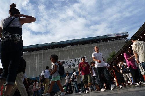 Main hall of Senso-ji is under renovation