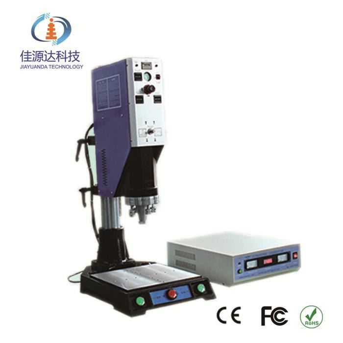 Cina Ultrasonic Plastic Welding Machine Pemasok Produsen Harga Terbaik Ultrasonic Plastic Welding Machine Dijual Jiayuanda Technology
