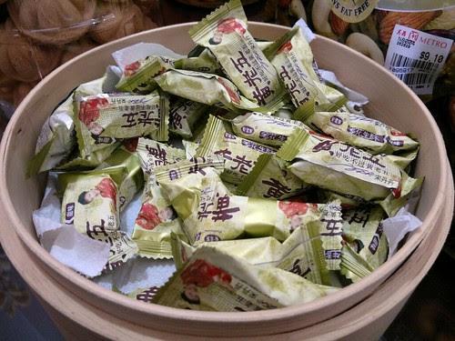 Huanglauwu Peanut Candy